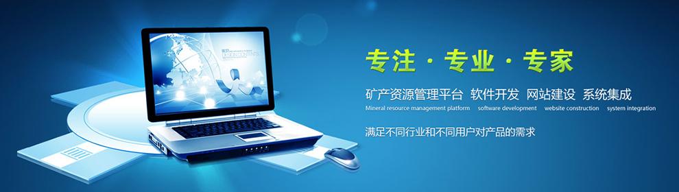 九江网站设计